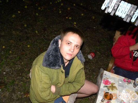 Фото мужчины susaniiiiin, Алматы, Казахстан, 28