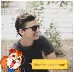 Фото мужчины Бахьайг, Грозный, Россия, 18