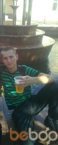 ���� ������� Ivan, ���������, �������, 24