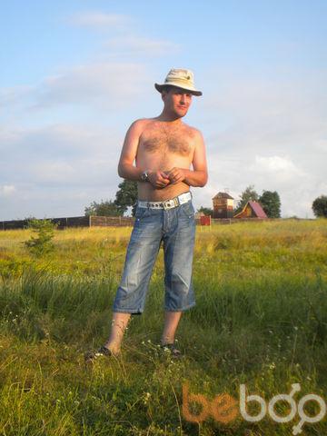 Фото мужчины beboo, Мукачево, Украина, 39