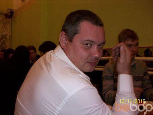 Фото мужчины Aleks, Екатеринбург, Россия, 42