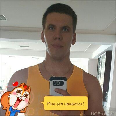 Фото мужчины Александр, Абакан, Россия, 32