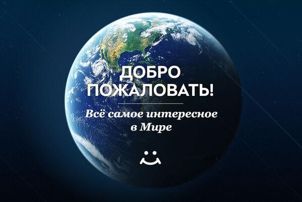 ���� ������� VYACHESLAV, ���������, ������, 45