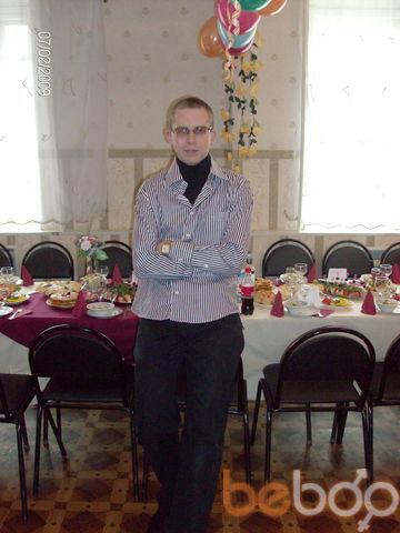Фото мужчины eugeni, Саранск, Россия, 36