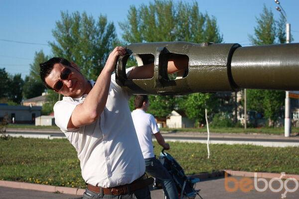 Фото мужчины Dionis, Курск, Россия, 30