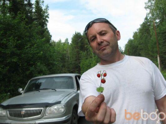 Фото мужчины Андрей, Нижний Тагил, Россия, 41