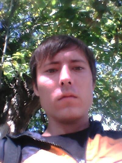 Фото мужчины Alex, Москва, Россия, 28