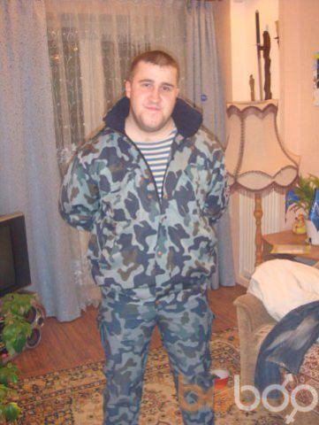 Фото мужчины Kirpi4, Днепропетровск, Украина, 28