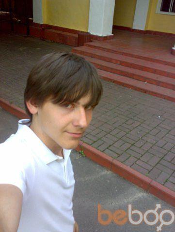 ���� ������� Fabius, �������, �������, 23