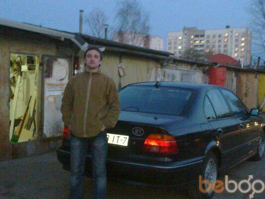 ���� ������� izmaylow, �����, ��������, 32