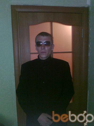 ���� ������� Alik, ����, �������, 28
