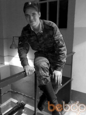 Фото мужчины McLoving, Воронеж, Россия, 25