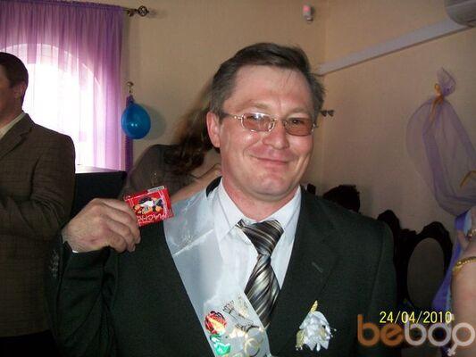 Фото мужчины GRAF, Лисичанск, Украина, 39