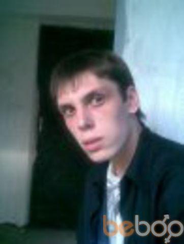 Фото мужчины Леонид 24, Днепропетровск, Украина, 30