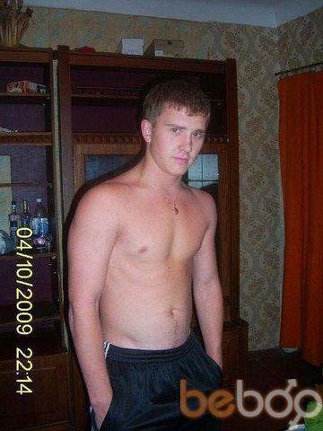 ���� ������� zozik, ��������, �������, 29