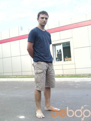 ���� ������� DeNDRoPaRK, ������ ���, �������, 28