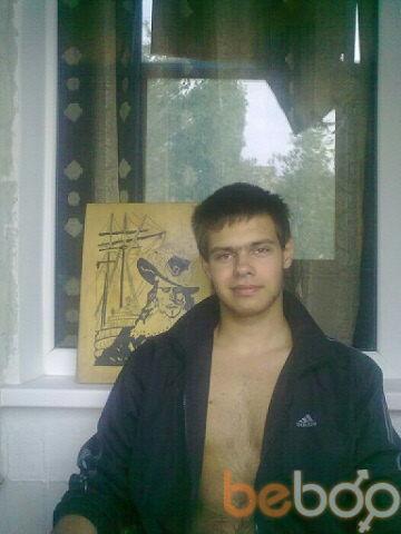 Фото мужчины mafan6, Днепродзержинск, Украина, 24