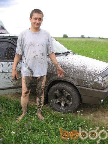 Фото мужчины rom1111, Полтава, Украина, 38