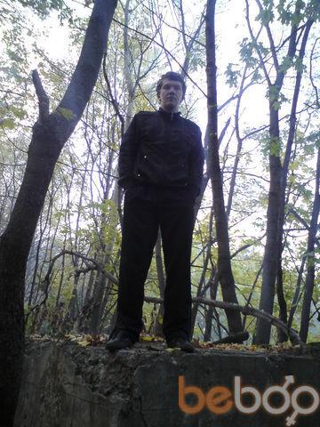Фото мужчины Илья, Саратов, Россия, 25