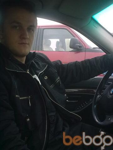 ���� ������� Denis, ������, ��������, 28